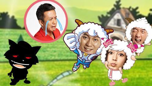 """曝跑男电影剧情竟成翻版""""喜羊羊"""" 邓超缺席?"""