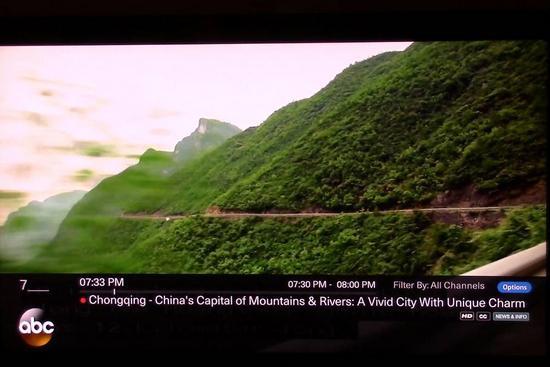 《山水之都·魅力之城》重庆旅游专题节目美国ABC电视台播出引轰动