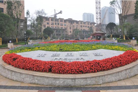 开盘在即 重庆各路刚需锁定北麓国际城