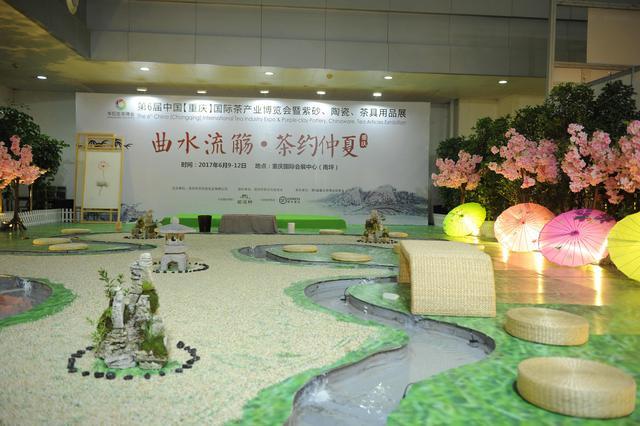 茶香满山城,华巨臣第6届重庆茶博会隆重开幕