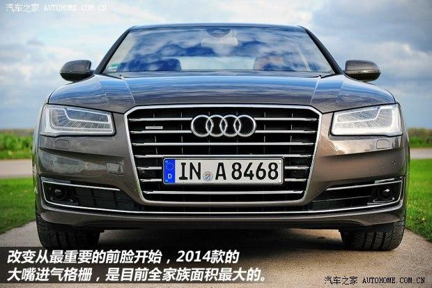 奥迪奥迪(进口)奥迪A82014款 A8 基本型