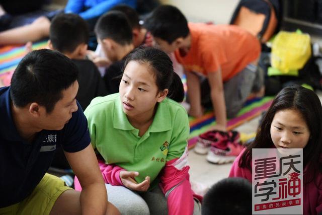 """【重庆学神NO.05】小朋友们都在玩""""铁三""""了,你还能出息点吗?"""