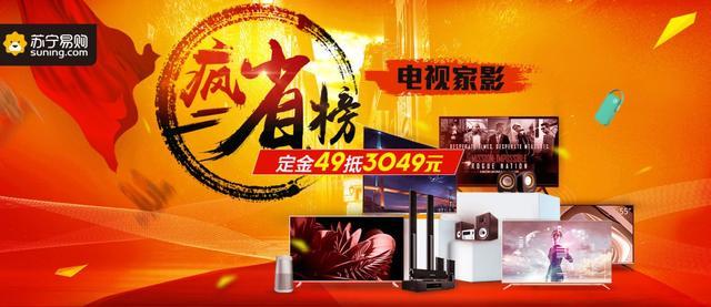 OLED电视市场规模激增,50%以上苏宁渠道售出
