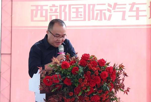 """重庆西部汽车城携手精真估开启""""每车必检""""项目"""