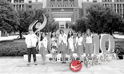 学数学很枯燥? 齐聚重庆的146名女学霸却这么说