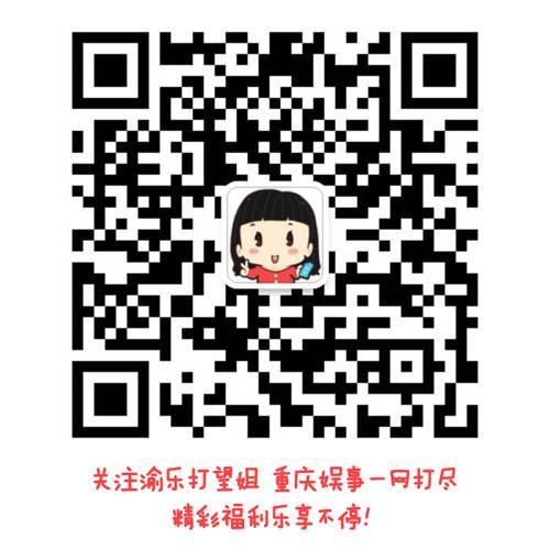 2016重庆演唱会一览 快来看有你爱豆没!