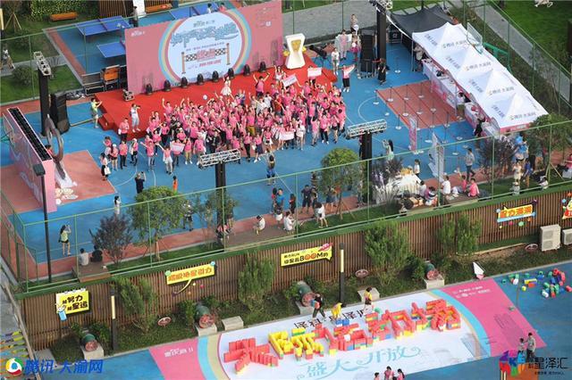 重庆网红打卡新地标!天际运动场免费开放!