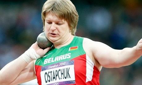 奥运女子铅球冠军金牌被剥夺 巩立姣补获铜牌