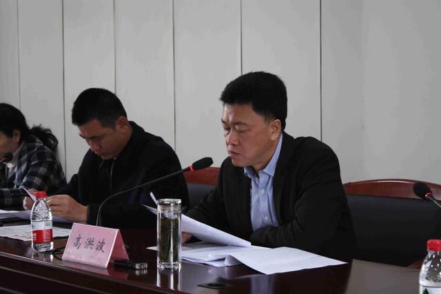 北碚区召开旅游发展委员会第一次全体会议