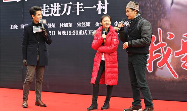 海顿来渝宣传《我是赵传奇》 和重庆观众过冬至