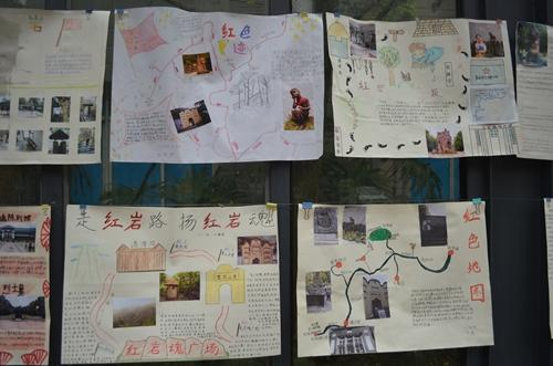 小学生手绘红色地图纪念11.27殉难烈士图片