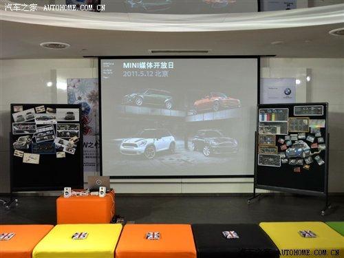 28.8万起  MINI COUNTRYMAN新车型上市