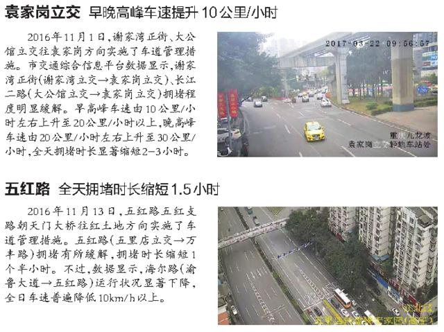 每个车道装红绿灯 5个路口分道放行缓拥堵