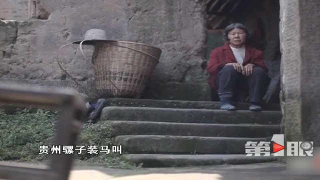 重庆老太一个月不说话 开口竟飚普通话