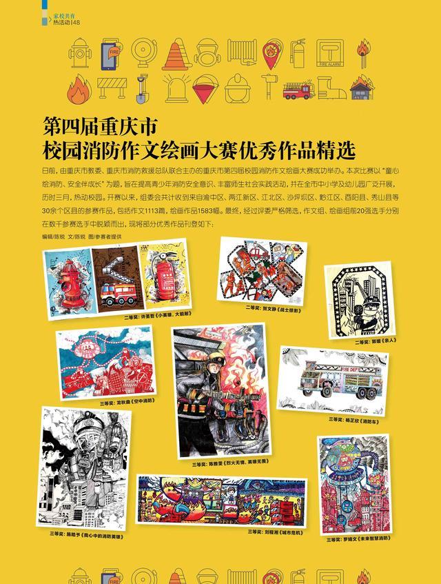 http://www.cqjhjl.com/fangchanjiaji/148314.html