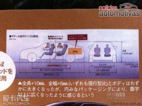 新款凯美瑞混合动力版曝光 10月将发布