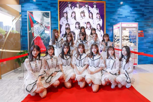 CKG48开启总选答谢 引爆回馈粉丝热潮