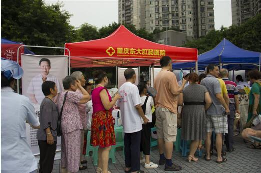 重庆东大肛肠医院积极参加宣传贯彻《中医药法》活动