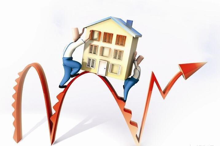 房价过快上涨势头得到有效遏制