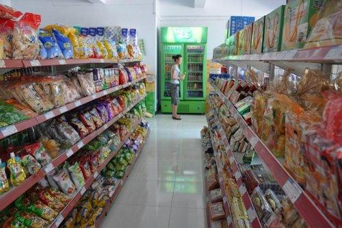 """金泉社区型""""阳光超市""""正式开张"""