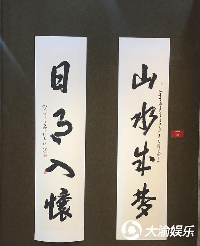 何署坤书法艺术作品展亮相三峡博物馆
