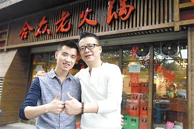 一家火锅店有40个老板 这店怎么管?