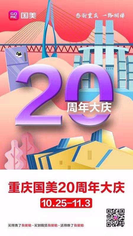 http://www.edaojz.cn/caijingjingji/298110.html