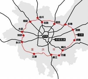 永川城市最新规划图