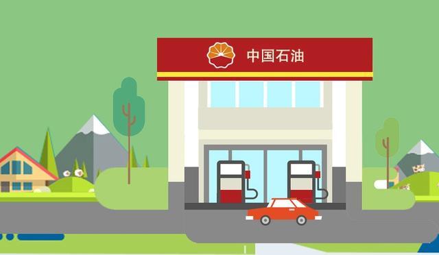 中国石油好客e站感恩回馈  最高免费加400元汽油