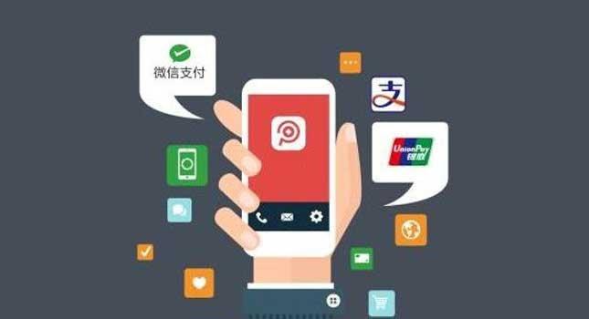 方便!重庆高速50余个收费站实现扫码支付