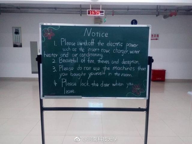 厉害了!宿管阿姨遇上留学生直飙英文