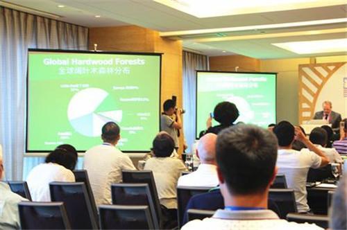 美国阔叶木外销委员会东南亚及大中华区年会开幕