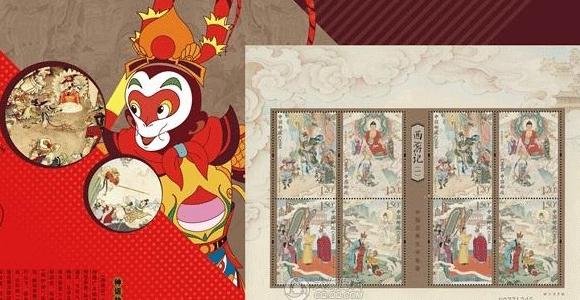 邮票上的猴文化