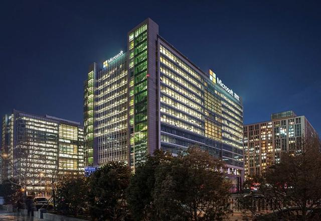 视源股份成为微软亚洲研究院创新汇首家签约成员