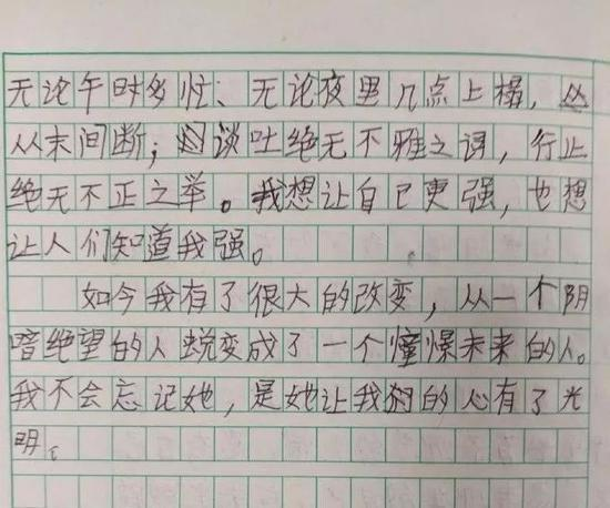 """小男生一篇""""暗恋""""作文惊呆网友:文笔逆天"""