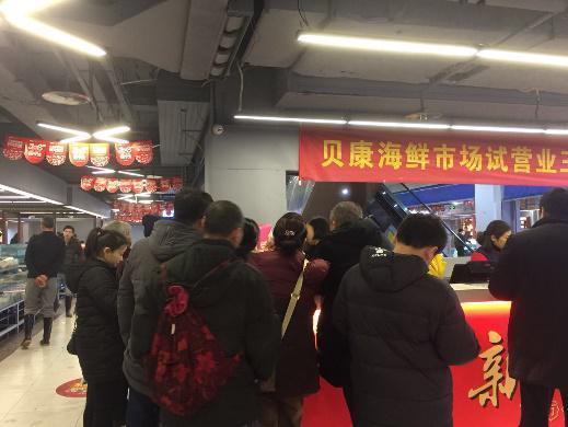 重庆首家0偷漏秤海鲜市场盛大开业!