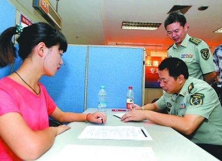 重庆军转干部专场招聘会 企业开年薪10万揽人才