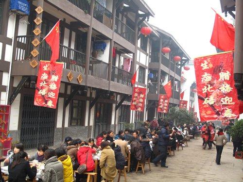 重庆市第八届重庆腊梅文化旅游节系列活动简介
