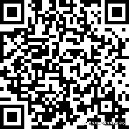 """""""守望青春"""" 8月11日重医附二院举办暑期生长发育义诊"""