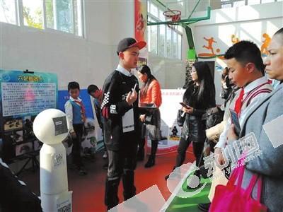 永川第八届青少年科技创新大赛举行