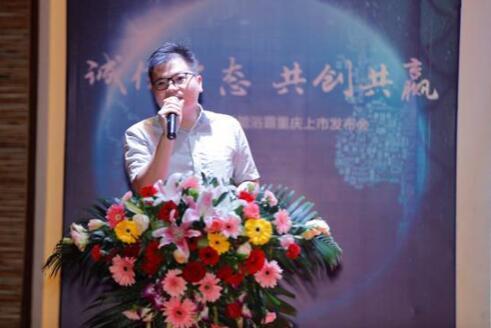 海尔旗下品牌小管家智能浴霸重庆成功上市发布