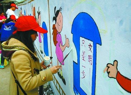 """大学生手绘文明漫画 废墙""""变身""""文化墙"""