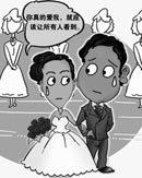 男子二婚不愿再拜堂
