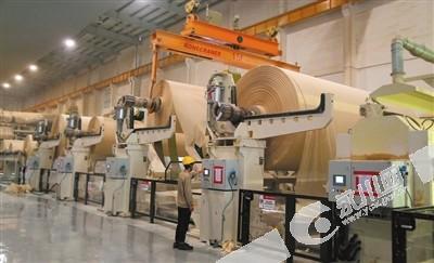 全国最大卫生纸生产基地在永川建成投产