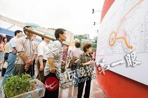 两江新区户籍改革即将启动 区内农民全变城里人