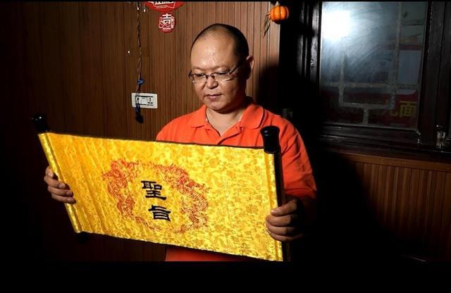 """穿越王爷重庆觅吃货耍娃  """"小面达人""""被""""翻牌"""""""