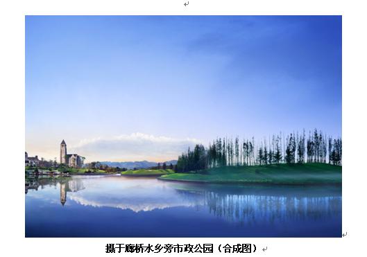 """廊桥水乡连续4月销售过亿 占大学城""""第一盘"""""""
