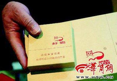 一包天价\九五至尊\香烟撂倒了南京市江宁区