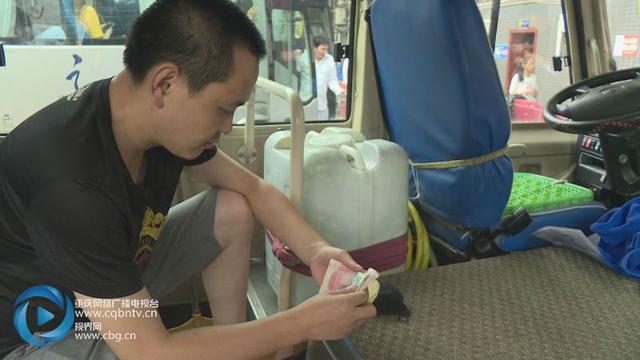 綦江一客车司机捡数千元现金 全城急寻失主