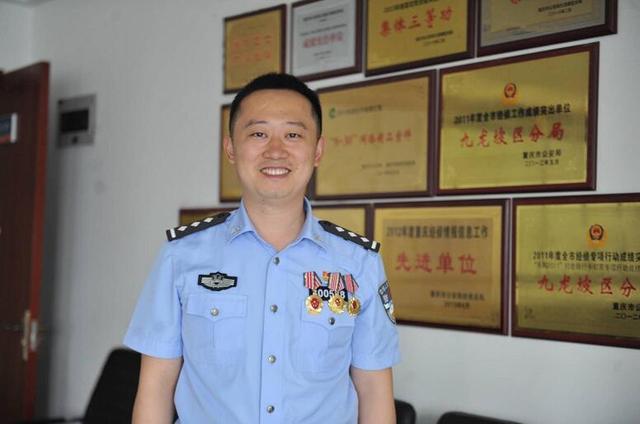"""九龙坡经侦民警陈舒:""""白领警察""""变身""""空中飞人"""""""